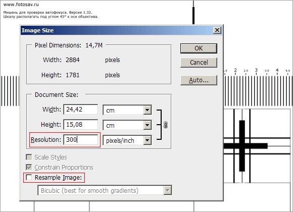 Мишень для проверки объектива на бэк-фокус - подготовка к печати — меняем только разрешение (без Resample)